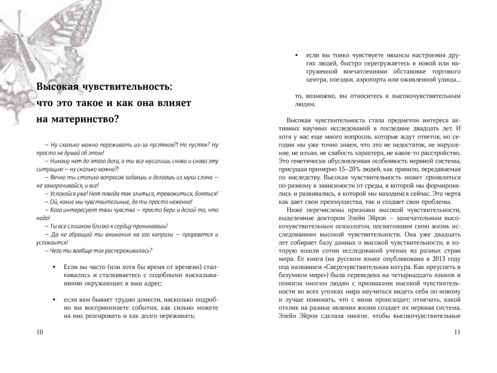 vchm_10-11[1]