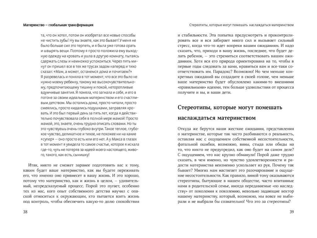 vchm_38-39[1]