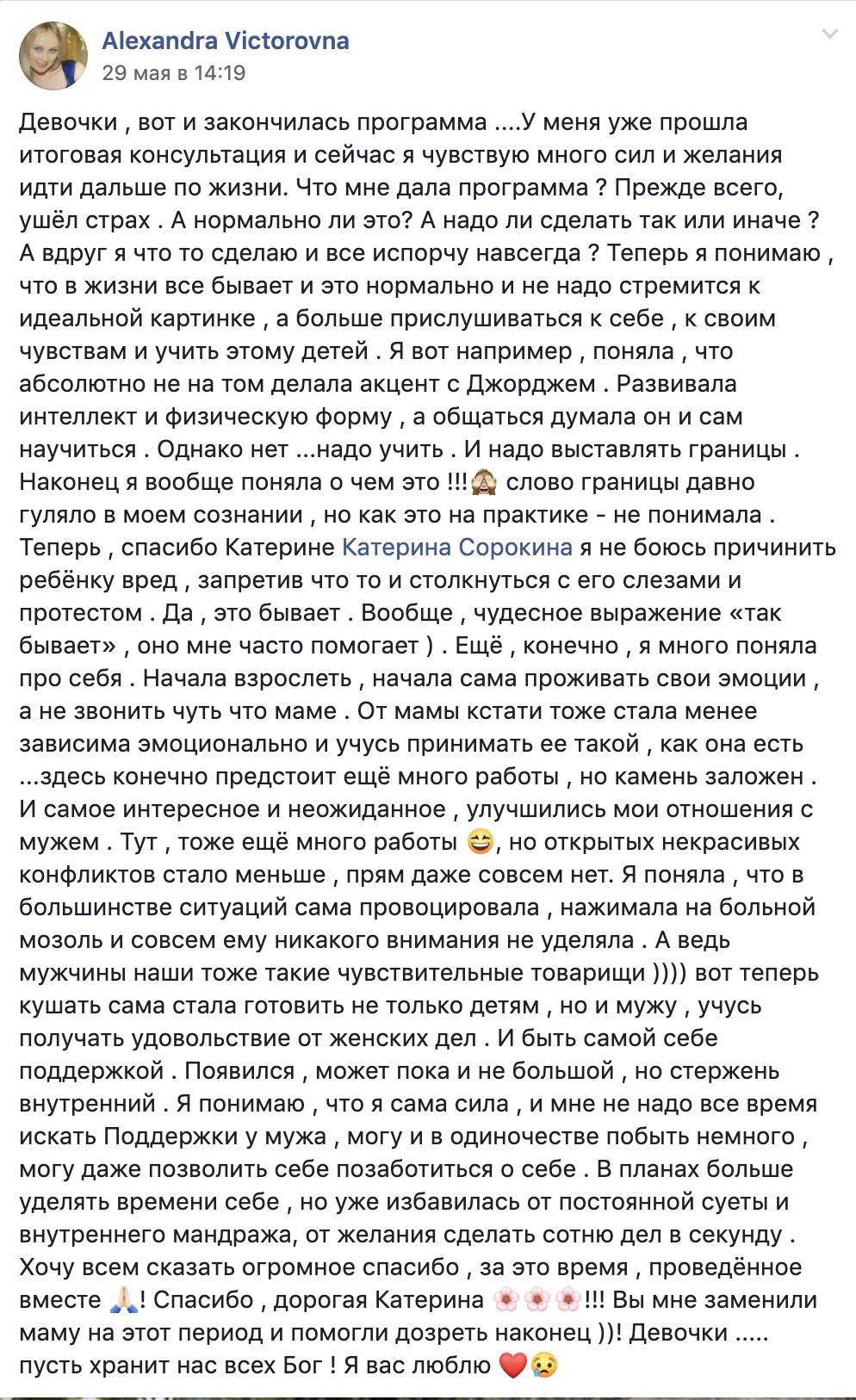 Котельникова